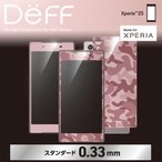 "☆ Deff Xperia Z5 (SO-01H/SOV32) 専用 ガラスフィルム (ピンク) High Grade Glass Screen Protector ""PINK"" DG-XZ5G3"