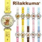 リラックマ コリラックマと新しいお友達テーマ リラックマウォッチ (腕時計)