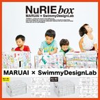 ☆ MARUAI × SwimmyDesignLab NuRIEbox (ヌーリエボックス) ぬりえ