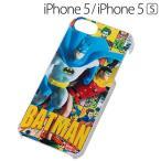 ☆ Batman ( バットマン ) iPhone SE / 5S / 5 専用 ハードケース(レトロトイ) IN-WBP5/S1(レビューを書いてメール便送料無料)
