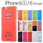 ☆ おしゅしだよ iPhone6s iPhone6 (4.7インチ) 専用 スマホTPUケース 背面パネルセット しゅまほけーしゅ IJ-TCP6TP/OS (レビューを書いてメール便送料無料)