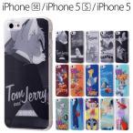 ☆ トムとジェリー iPhone SE / 5S / 5 専用 スマホTPUケース 背面パネルセット IJ-WP5TP/TJ (レビューを書いてメール便送料無料)