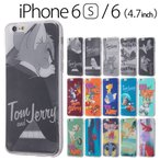 ☆ トムとジェリー iPhone6s iPhone6 (4.7インチ) 専用 スマホTPUケース 背面パネルセット IJ-WP6TP/TJ (レビューを書いてメール便送料無料)