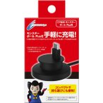 CYBER Nintendo Switch モンスターボール Plus用 充電スタンド ブラック CY-NSMPCHS-BK