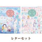 (3) センチメンタルサーカス ゆらめき涙こびんテーマ レターセット (ボリュームタイプ) LH60101/LH60201