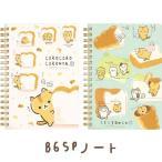 (11) ころころコロニャ ぱんちらひとみしりテーマ B6SPノート NY12101/NY12201