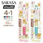 (3) リラックマ お花畑の小さな子うさぎテーマ SARASA multi (サラサマルチ) 4+1 4色ボールペン+シャープペン /PP41401 サンエックス PP41301