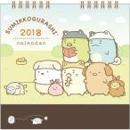 (8) すみっコぐらし (2018年1月始まり) 2018年 卓上カレンダー CD31901