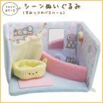 (7) すみっコぐらし シーンぬいぐるみ すみっコのバスルーム MX64101