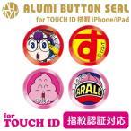 ☆ Dr.スランプ アラレちゃん TOUCH ID 搭載 iPhone / iPad 専用 アルミボタンシール 指紋認証対応