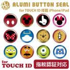 ☆ ディズニー TOUCH ID 搭載 iPhone / iPad 専用 アルミボタンシール 指紋認証対応