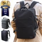 公式 Evoon ビジネスリュック メンズ 大容量 バッグパック 出張 撥水 ビジネスバッグ 送料無料