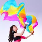 ファンベール シルクファンベール 2本セット扇子 団扇 舞台 小道具 アクセサリー 演出 飾り ファンベール 全8色選択可