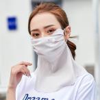 マスク フェイスカバー 夏用 ネックカバー フェイスガードスカーフ ネックガード メンズ  出勤 お出かけ  顔 首 ラッシュガード 耳かけ 日焼け防止 紫外線対策
