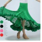 社交ダンス ファルダ スカート レース柄 ロングスカート フリル フラメンコ衣装 タンゴ 4色揃い グリーン ブラック 黒 レッド 赤 ピンク