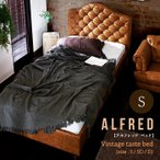 Sベッド ALFRED アルフレッド フレームのみ シングルサイズ アンティーク ヴィンテージ レトロ ハイバック すのこ スノコ PUレザー 合成皮革