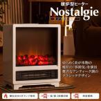暖炉型ヒーター CHT-1539WHゆらめく炎が本物の暖炉のような雰囲気ホワイト