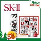 【限定】SK-II エスケーツー フェイシャル トリートメント エッセンス ストリートアート リミテッド エディション コフレ|正規品 クリスマスコフレ