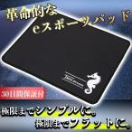 TMH.Dream ゲーミングマウスパッド 黒 ゲーミング マウスパッド デスクパッド 大判 テレワーク 疲労 デスクマット マウスパット ポイント消化