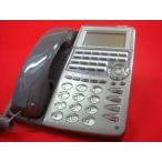 M-20LKTEL(MG)(20ボタン標準電話機(メタリックグレー))