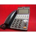 TD610(K)(18ボタン標準電話機(黒))