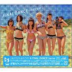 BiS FiNAL DANCE/nerve(LIVE盤/初回限定仕様)CD◆新品Ss【ゆうパケット対応】【即納】