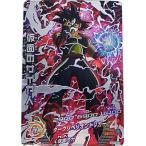 ドラゴンボールヒーローズGDM1弾 SEC2 仮面のサイヤ人[UR]◆A【即納】【送料無料】