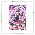 ドラゴンボールヒーローズGDM2弾 SEC2 ミラ[UR]◆A【ゆうパケット対応/送料200円〜】【即納】
