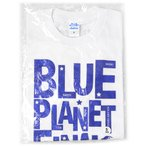 三代目 BLUE PLANET/グラフィック Tシャツ ホワイト(S)◆新品Ss【ゆうパケット非対応/送料680円〜】【即納】