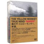 "THE YELLOW MONKEY/TRUE MIND""NAKED""(初回限定盤)/DVD◆C【即納】【送料無料】"