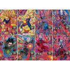 スーパードラゴンボールヒーローズ 2弾 CPカード全8種セット◆A【ゆうパケット対応/送料200円〜】【即納】