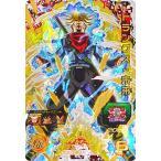 スーパードラゴンボールヒーローズ SH2-60 トランクス:未来◆A【ゆうパケット対応/送料200円〜】【即納】