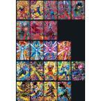 スーパードラゴンボールヒーローズ 2弾 CP&CCP&SR 全21種◆A【ゆうパケット対応/送料200円〜】【即納】