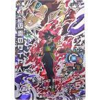 ドラゴンボールヒーローズGDM2弾 SEC 仮面のサイヤ人[UR]◆D【ゆうパケット対応/送料200円〜】【即納】