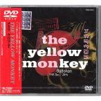 ショッピングメカラ THE YELLOW MONKEY/メカラウロコ7/DVD◆新品Ss【即納】【送料無料】