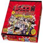 週刊少年ジャンプ オールスターカードコレクションVOL.1 BOX/ジャンプ展◆新品Ss