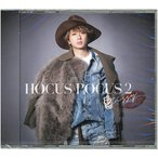 AAA Nissy/HOCUS POCUS 2[CD+DVD盤]/[CD+2DVD]◆新品Ss【ゆうパケット非対応/送料680円〜】【即納】