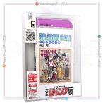 コミック表紙デザイン スマホケース ドラゴンボール 30巻/ジャンプ展 VOL.2◆新品Ss【即納】