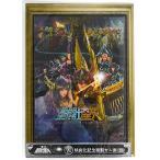 在庫一掃☆一番くじ 聖闘士星矢 1等 映画化記念複製セル画◆新品Ss