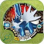 ポケモントレッタ U1弾 ディアルガ U1-02 [マスター]◆A【ゆうパケット対応】【即納】