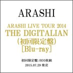 ARASHI LIVE TOUR 2014 THE DIGITALIAN(初回限定盤)/BD◆新品Ss【ゆうパケット非対応/送料680円〜】【即納】