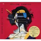 星野源 YELLOW DANCER(初回限定盤A)/CD◆新品Ss【即納】【送料無料】