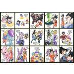 一番くじドラゴンボールアニメ30周年記念 E賞色紙全15種◆新品Ns【即納】【送料無料】