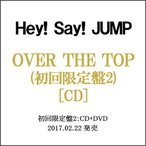 Hey!Say!JUMP/OVER THE TOP(初回限定盤2)/CD◆新品Ss【ゆうパケット非対応/送料680円〜】【即納】