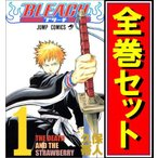 BLEACH(ブリーチ)/漫画全巻セット◆C≪1〜74巻(完結)≫【即納】【送料無料】