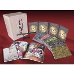 るろうに剣心 DVD−BOX 全集・剣心伝/完全予約生産◆B