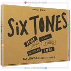 SixTONES カレンダー 2021.4→2022.3◆新品Ss