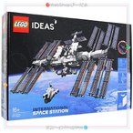 LEGO レゴ アイデア 国際宇宙ステーション 21321◆新品Ss