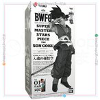 一番くじ BWFC SUPER MASTER STARS PIECE THE SON GOKU A賞 01 THE BRUSH賞◆新品Ss