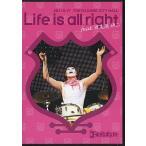 ゴールデンボンバー/Life is all right feat.樽美酒/DVD◆B【即納】【送料無料】